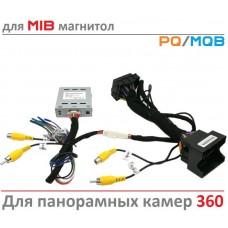 Блок подключения панорамных камер 360 для RCD 330, Composition Media, Discover Media