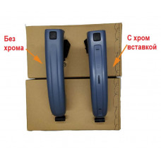 Внешние дверные ручки с KeyLess для Ауди Q7