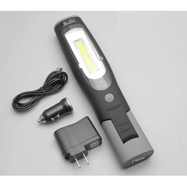 Магнитный фонарь для мастерской