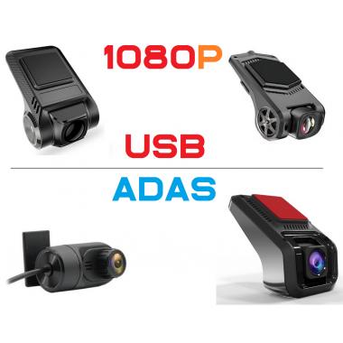 USB видеорегистратор с ADAS системой