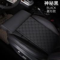 Удлинитель подушки переднего кресла