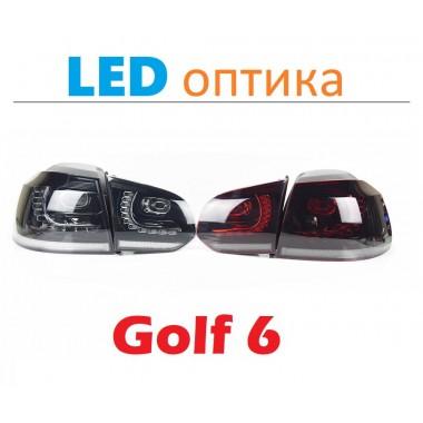 Задняя LED оптика с бегающим поворотником для Volkswagen Golf6