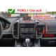 Андроид магнитола в стиле Tesla для Porsche Cayenne 2010-2016