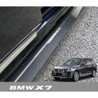 Выдвижные пороги для BMW X7