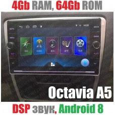 Андроид магнитола с 2,5D экраном для Skoda Octavia A5