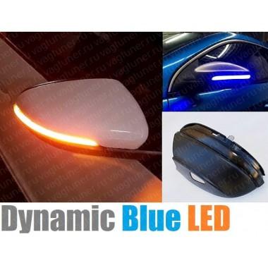 Динамические LED поворотники Dynamic Blue в зеркала для Volkswagen