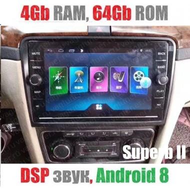Андроид магнитола с 2,5D экраном для Skoda Superb