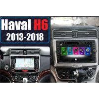 Андроид магнитола с 2,5D экраном для Great Wall Haval H6