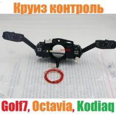 Штатный круиз контроль для Golf 7, Octavia A7, Kodiaq