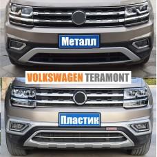 Защитные накладки на бампер для Volkswagen Teramont