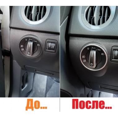 Хром кольцо на переключатель света для Volkswagen Passat, Jetta, Tiguan