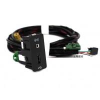 Штатный разъем для CarPlay с USB и AUX для Discover Media
