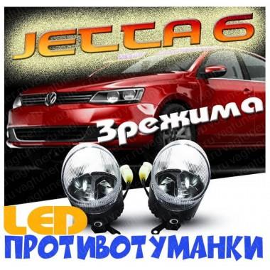 LED противотуманные фары для Фольксваген Джетта 6