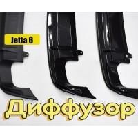 Диффузор заднего бампера под раздвоенный выхлоп для Джетта 6 (2015-2018)