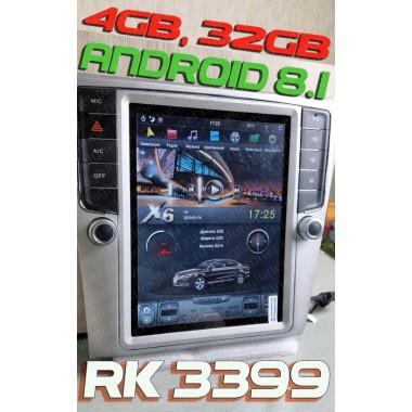Обновленная версия Android магнитолы в стиле Tesla для Фольксваген Passat B6/B7/CC