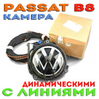 Штатная камера заднего вида в значке для Фольксваген Passat B8 (ОРИГИНАЛ)