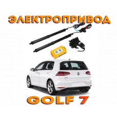 Электропривод багажника для Гольф 7
