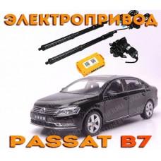 Электропривод багажника для Passat B7
