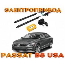 Электропривод багажника для Passat B8 USA