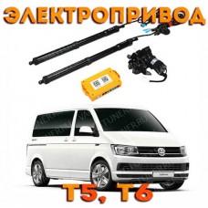Электропривод багажника для Транспортер, Каравэлла, Мультиван, T5, T6