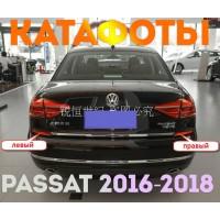 Катафоты заднего бампера для Volkswagen Passat 2016-2018 USA