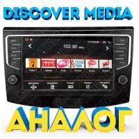 Штатный аналог Discover Media для Фольксваген Passat B6, B7, CC