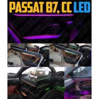 Штатная атмосферная подсветка для Passat B7, Passat CC