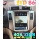 Андроид магнитола в стиле Тесла для BYD S6