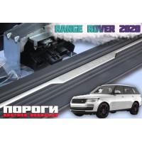Оригинальные выдвижные пороги Range Rover Vogue 2020