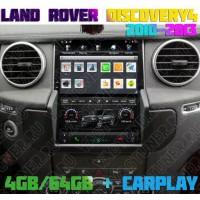 Штатная Андроид магнитола в стиле Тесла для Land Rover Discovery 4