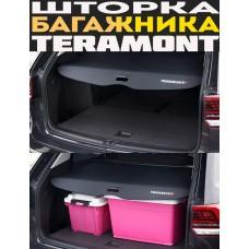 Шторка багажника Volkswagen Teramont