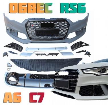 Обвес RS6 для Audi A6 C7