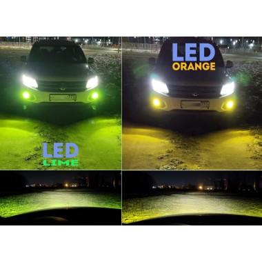 Двухцветные LED лампы в противотуманки