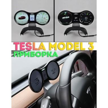 LED приборная панель для Tesla Model 3