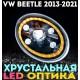 Передняя хрустальная LED оптика в стиле Porsche для Volkswagen Beetle 2013-2021