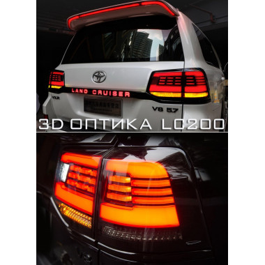 Задняя 3D LED оптика Toyota Land Cruiser 200