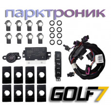 Штатный парктроник на 8 датчиков для Golf 7