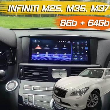 Штатная Андроид магнитола для Infiniti M25 M35 M37 M56